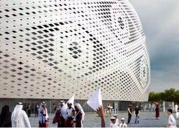 Este es el estadio Al Thumama - Foto: es.fifa.com