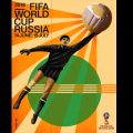 poster mundial fifa rusia 2018 1