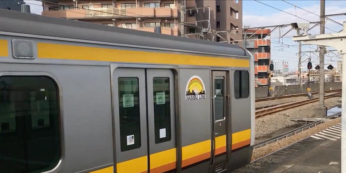 Una empresa de trenes pidió disculpas por partir 20 segundos antes — Japón