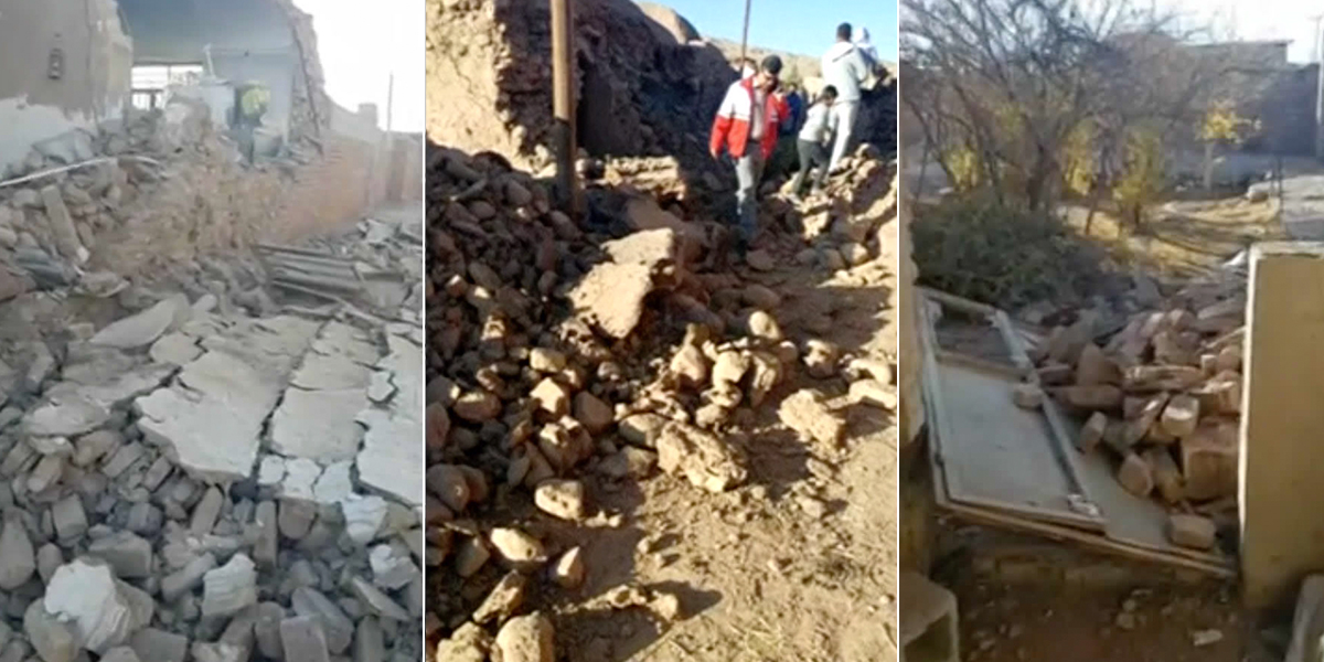 EEUU: fuerte sismo se registró en Delaware