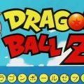 dragon ball z openning 1 canción chala head chala