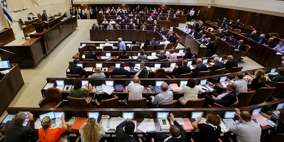 Israel ya es Estado-nación del pueblo judío