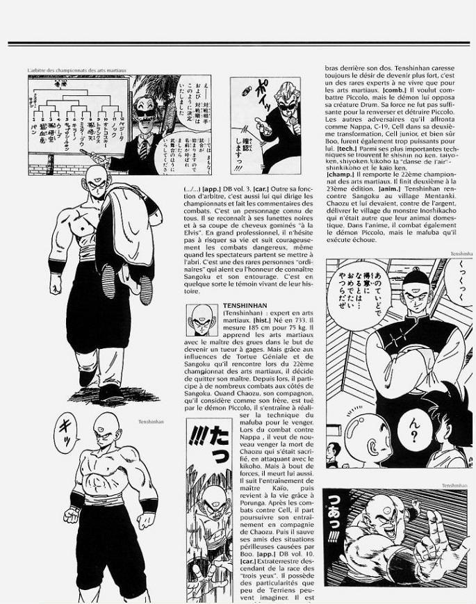 ten shin han Daizenshuu